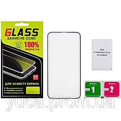Защитное стекло для APPLE iPhone XR Full Glue (0.3 мм, 2.5D, чёрное)