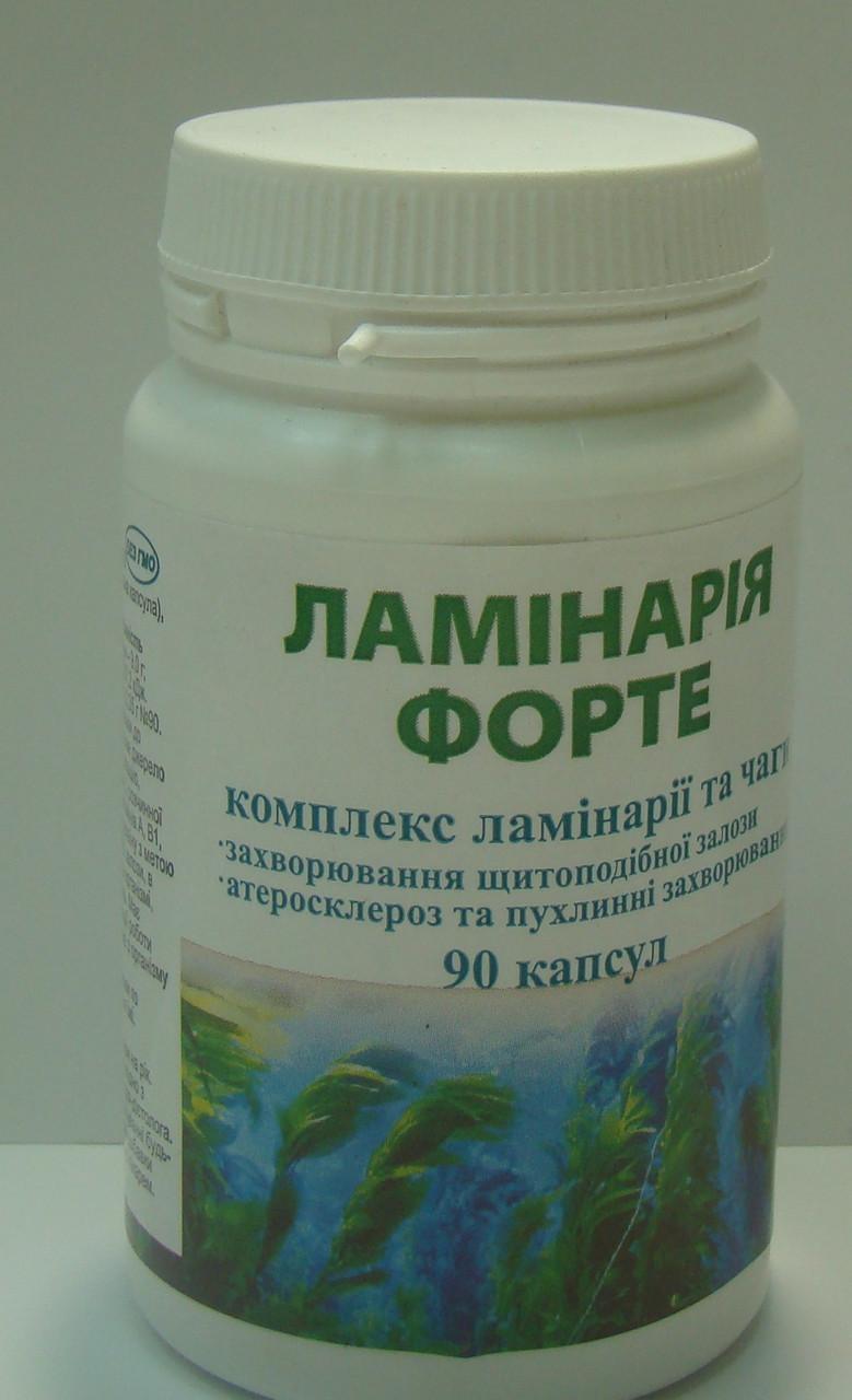 Ламинария Форте Дана Я 90 капсул (4820069930553)