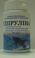 Спирулина Дана Я 90 капсул (4820069930560)