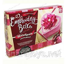 "Набор для творчества шкатулка ""Embroidery Box"""