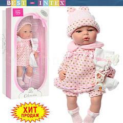 Berbesa Кукла-пупс мягконабивной (4311)