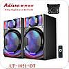 Комплект мощной акустики  Ailiang UF-1051-DT 400W (USB/FM/Bluetooth), фото 2