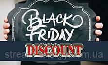 Осенняя распродажа BLACK FRIDAY началась: