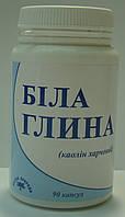 Белая глина (каолин пищевой) Дана Я 90 капсул (4820069930782)