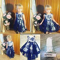 """Детское платье """"Ариэль"""" синее на возраст 2-10 Colettee"""