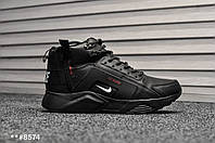 Мужские зимние кроссовки на меху  Nike Air Huarache Leather-натуральная кожа