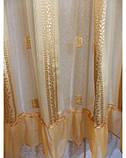 Занавеска Шифоновая  Бежевое золото, фото 4