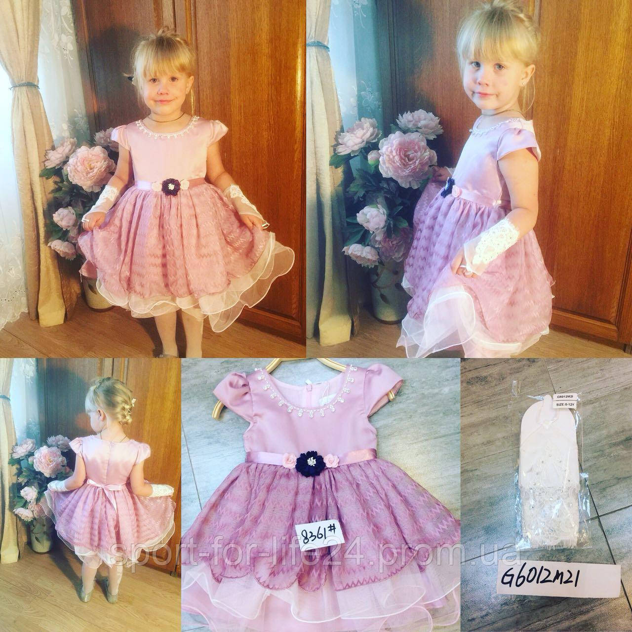 4cd88ef3d6f Детское платье