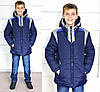 Модные детские куртки и пуховики зимние для мальчиков интернет магазин, фото 5