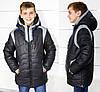 Модные детские куртки и пуховики зимние для мальчиков интернет магазин, фото 6
