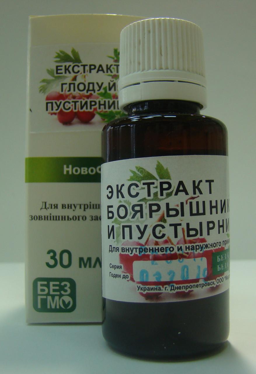Боярышника и пустырника экстракт Медагропром 30 мл (1349)