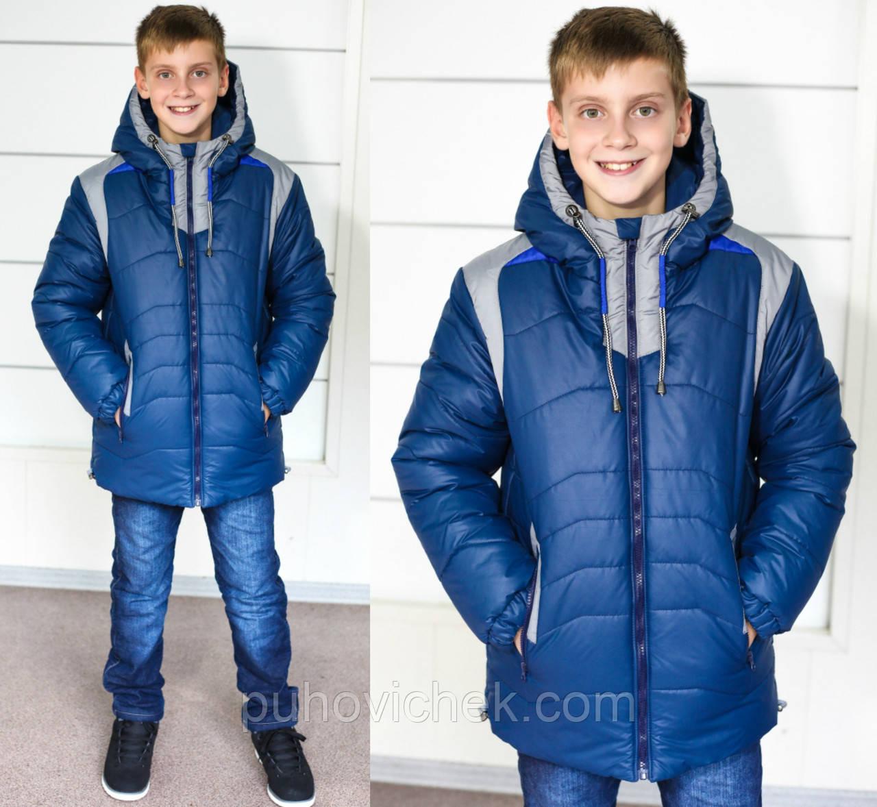 Модные детские куртки и пуховики зимние для мальчиков интернет магазин