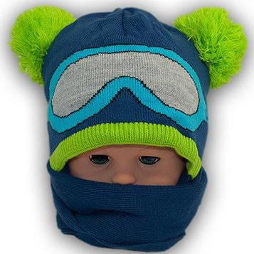 Детская зимняя шапка с шарфиком для мальчика