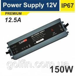 Блок питания герметичный Premium 12V 150W
