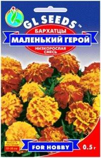 Семена  Бархатцы Маленький герой смесь, Н=20-25см