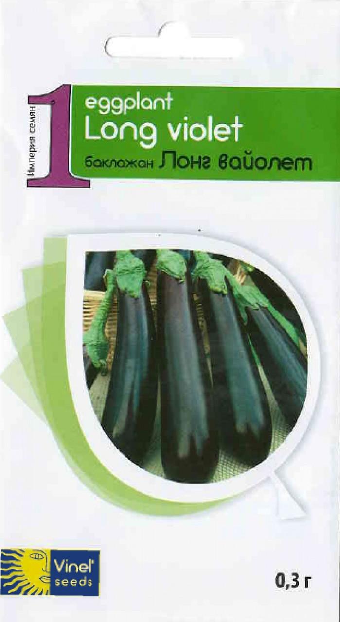 Семена баклажана Лонг Вайолет 0,3 г, Империя семян