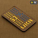 Нашивка M-Tac UKR/93% вертикальна Laser Cut Yellow/Blue/Coyote, фото 2