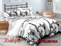 Двуспальный набор постельного белья 180*220 из Сатина №494AB KRISPOL™