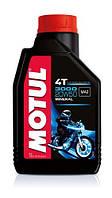 Motul 3000 4T 20W50 (1л) Минеральное моторное масло для 4-х тактных двигателей мотоцикла