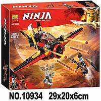 Конструктор Bela 10934 Ninja ниньзя Ninjago ниньзяго Крыло судьбы 193 детали