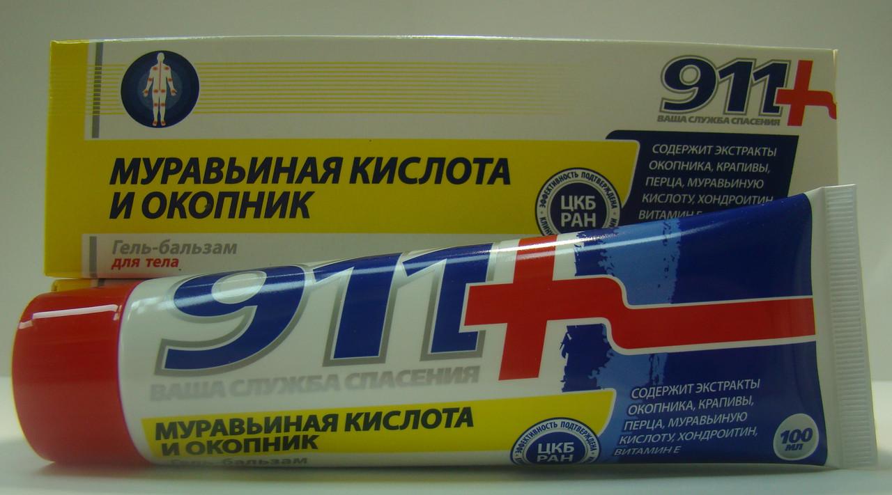 911 Гель-бальзам для тела Твинс Тэк Муравьиная кислота и Окопник 100 мл (4607010245481)