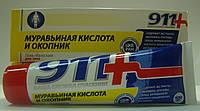 911 Гель-бальзам для тела Твинс Тэк Муравьиная кислота и Окопник 100 мл (4607010245481), фото 1