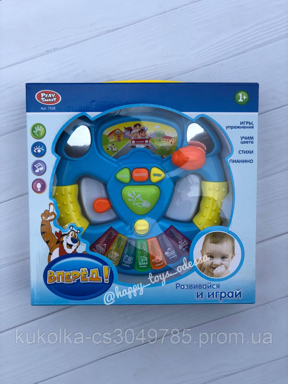 Автотренажёр игрушка