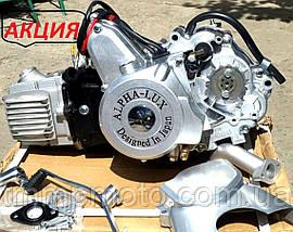 Двигатель 49,9 куб Альфа / Дельта механика оригинал , фото 3