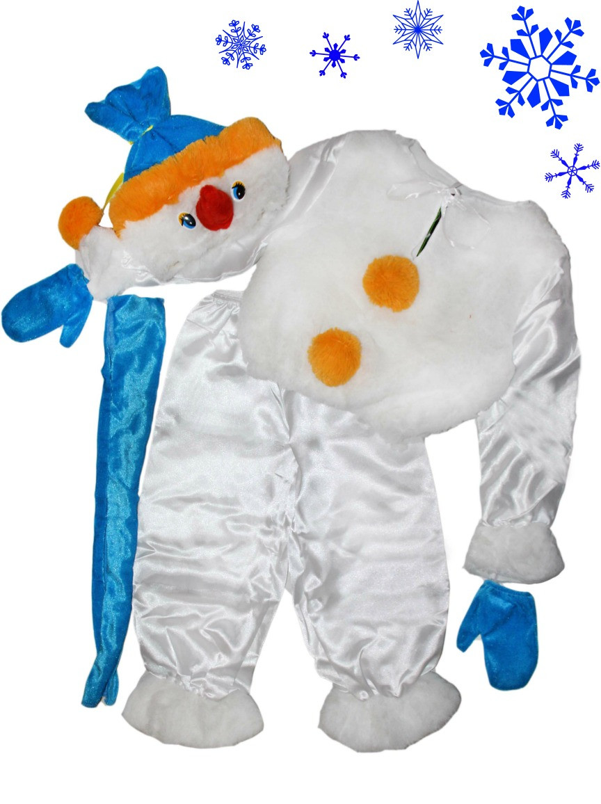 Карнавальный костюм Снеговик