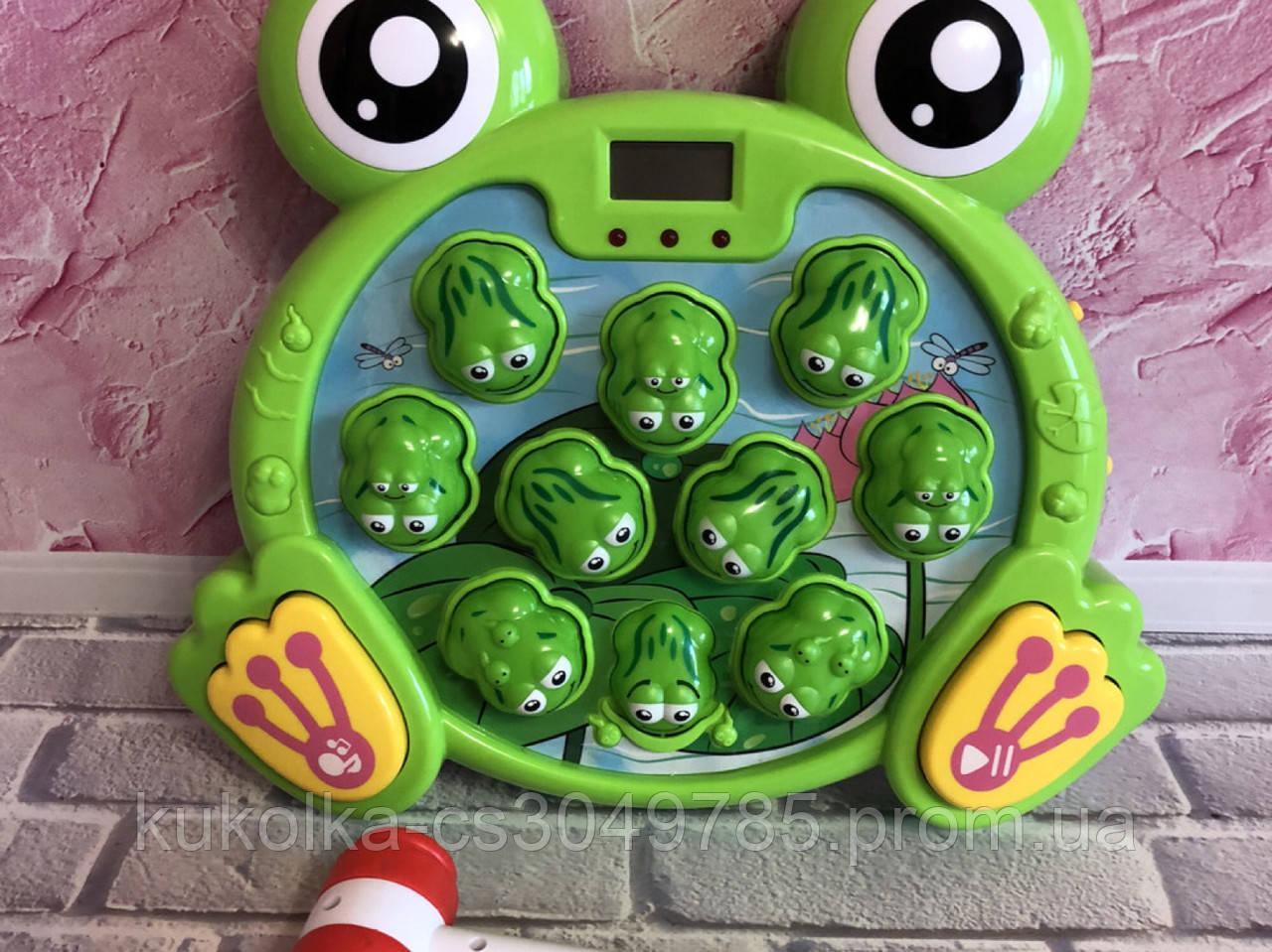 Развивающая игра « Поймай лягушку »