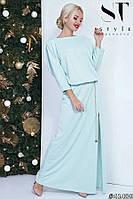 Платье с высоким манящим разрезом
