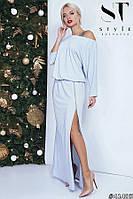 Модное стильное платье с разрезом