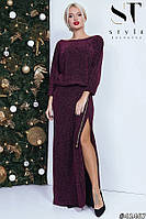 Модное стильное платье марсала