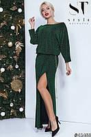 Модное изумрудное стильное платье