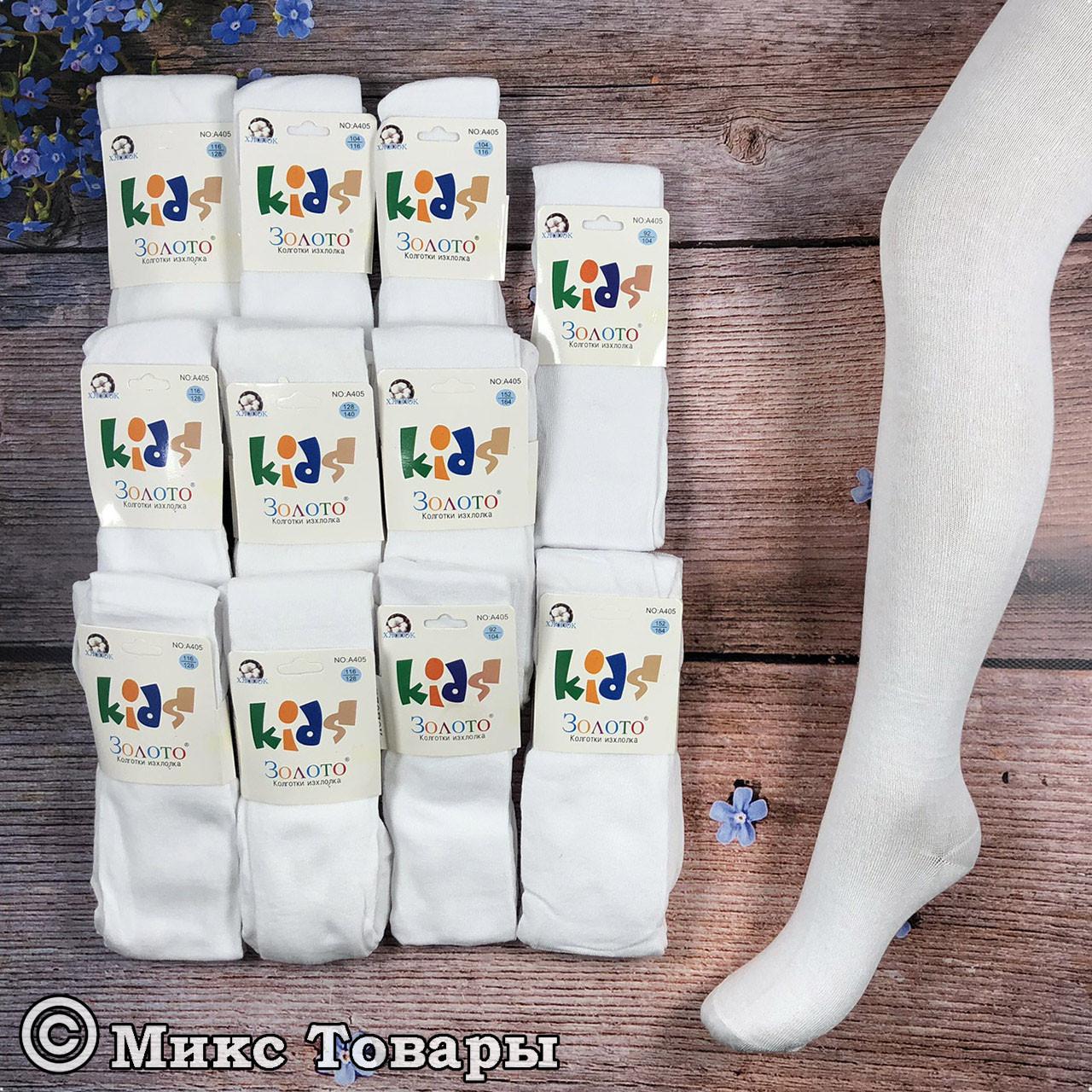 Белые колготы для девочек Размер: от 2 до 10 лет (7615)