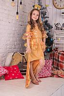 Новогодний костюм Золотая Рыбка , фото 1