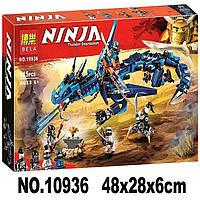 Конструктор Bela 10936 Ninja ниньзя Ninjago ниньзяго Вестник бури 528 деталей, фото 1