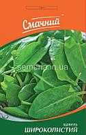 Насіння Щавель широколистий 1 г ТМ Смачний Професійне насіння