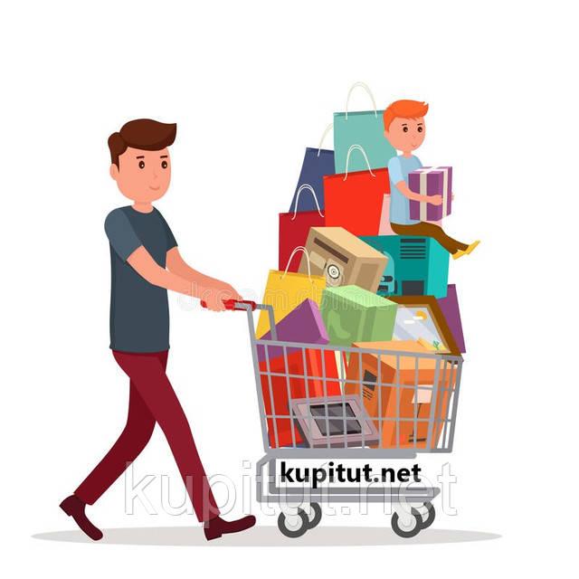 сайт купи тут, интернет магазин купи тут, подарки к новому году, детские товары на новый год, kupitut.net,