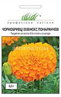 Насіння Чорнобривці прямостоячі Еквінокс помаранчеві 0,5 г Hем Zaden, Нідерланди