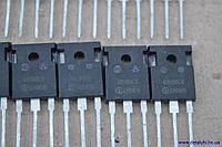 Транзисторы 6R190C6