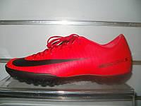 c3aed749 Сороконожки Nike Mercurial Victory Iv Tf — Купить Недорого у ...