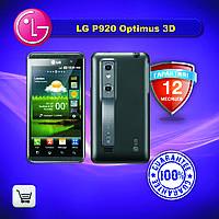 Оригинальный смартфон LG P920 Optimus 3D