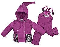 Детский зимний комбинезон Гномик с пайетками 1-2, 2-3,3-4 года, фото 1