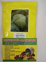 Семена Капуста поздняя белокочанная Лангедейкер  100 граммов Torseed, фото 1