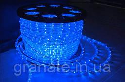 Дюралайт светодиодный, круглый 13мм, 18 led на 1м, бухта 100 м цвет: синий