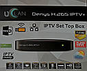 Uclan Denys H.265 IPTV+ Новинка! Stalker, IPTV YouTube прошивка  медиаплеер, фото 5