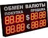 В связи с нестабильным курсом валют просьба уточнять цены и наличие товаров с продавцом