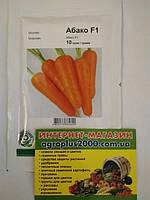 Семена Морковь Абако F1,  10 граммов Seminis Агропак, фото 1