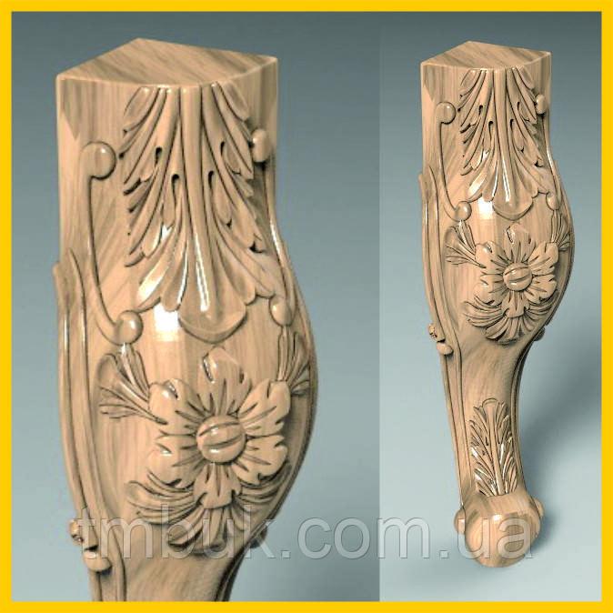 Ножка мебельная кабриоль с цветком и лепестком, скругленная. Для шкафа, тумбы, кресла. 430 мм.